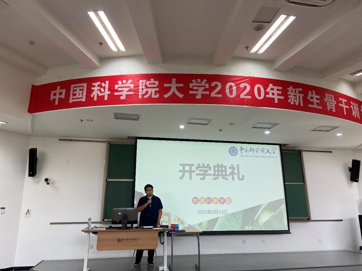 20200914106