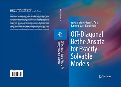 专著Off Diagonal Bethe Ansatz for Exactly Solvable Models精确可解模型的非对角贝特假定出版