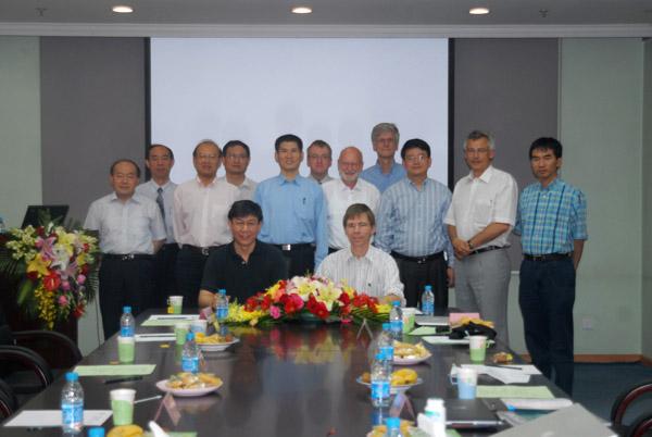 中国 瑞士科技合作北京研讨会