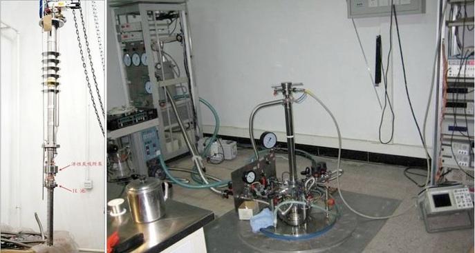 牛津 HelioxTL插杆式He3制冷机系统